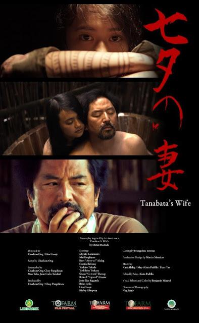 Watch Tanabata's Wife (2018)