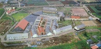 Eishin Gakuen campus.