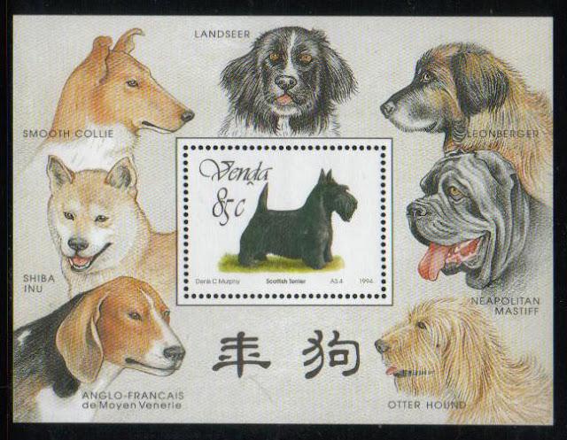 1994年ベンダ スコティッシュ・テリアとムース・コリー ランドシーア レオンベルガー ナポリタン・マスティフ オッターハウンド アングロ=フランセ・ド・プチ・ヴェヌリー 柴犬が描かれた切手シート