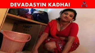 Hot Mallu Malayalam Movie Devadasyin Kadhai Watch Online