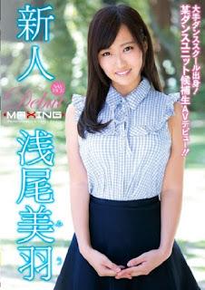 [MXGS-782] Miu Asao – Leading Dance School