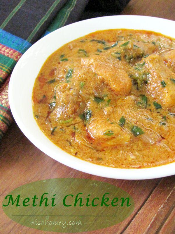 Methi Chicken Recipe | How To Make Methi Chicken (Methi Murgh ...