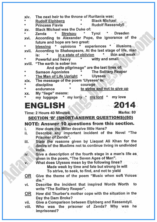 English-2014-past-year-paper-class-XII