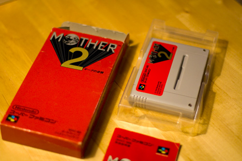 Mother 2 Super Famicom Box and Cartridge