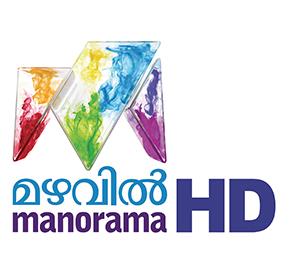 Mazhavil Manorama HD Channel added on Insat 4A @ 83° East