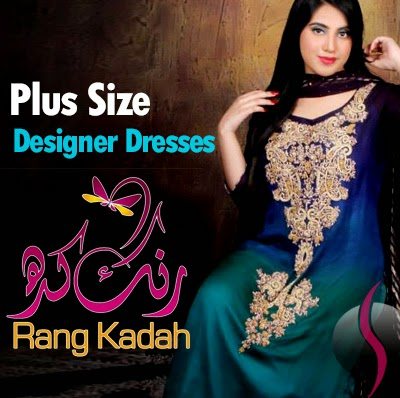 Rang Kadah Introduced Plus Size Designer Dresses For Healthy Women