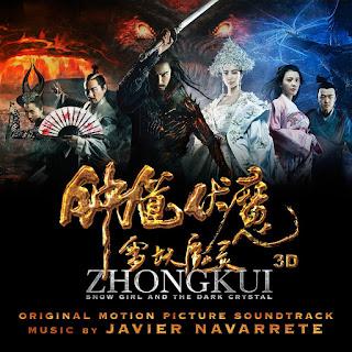 Zhong Kui: Snow Girl and The Dark Crystal – จงขุย ศึกเทพฤทธิ์พิชิตมาร 2015 [พากย์ไทย]