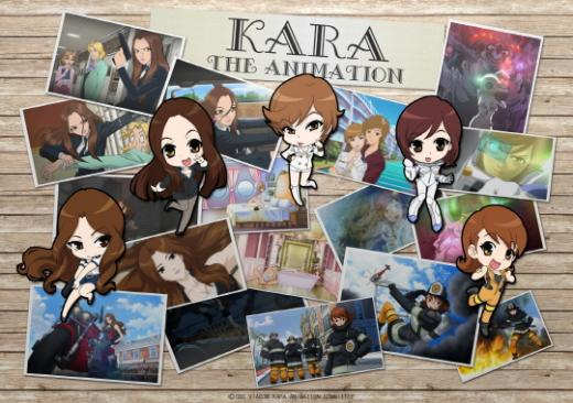 KARA the Animation Jepang