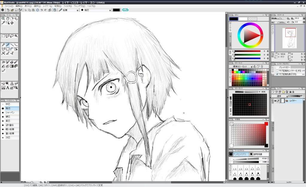Free download zoness systemax paint tool sai full version for Programas para dibujar
