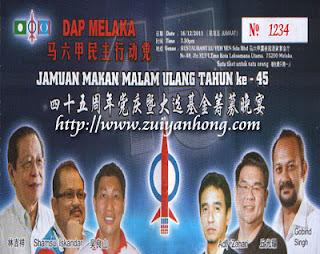 Malacca DAP