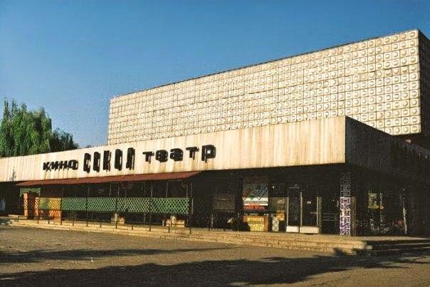 Кинотеатр-Сокол