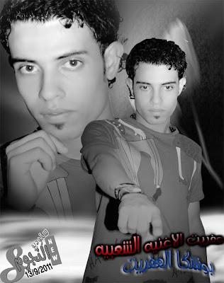 تحميل مهرجان انا بوشكا العفريت شعبى مهرجانات 2012