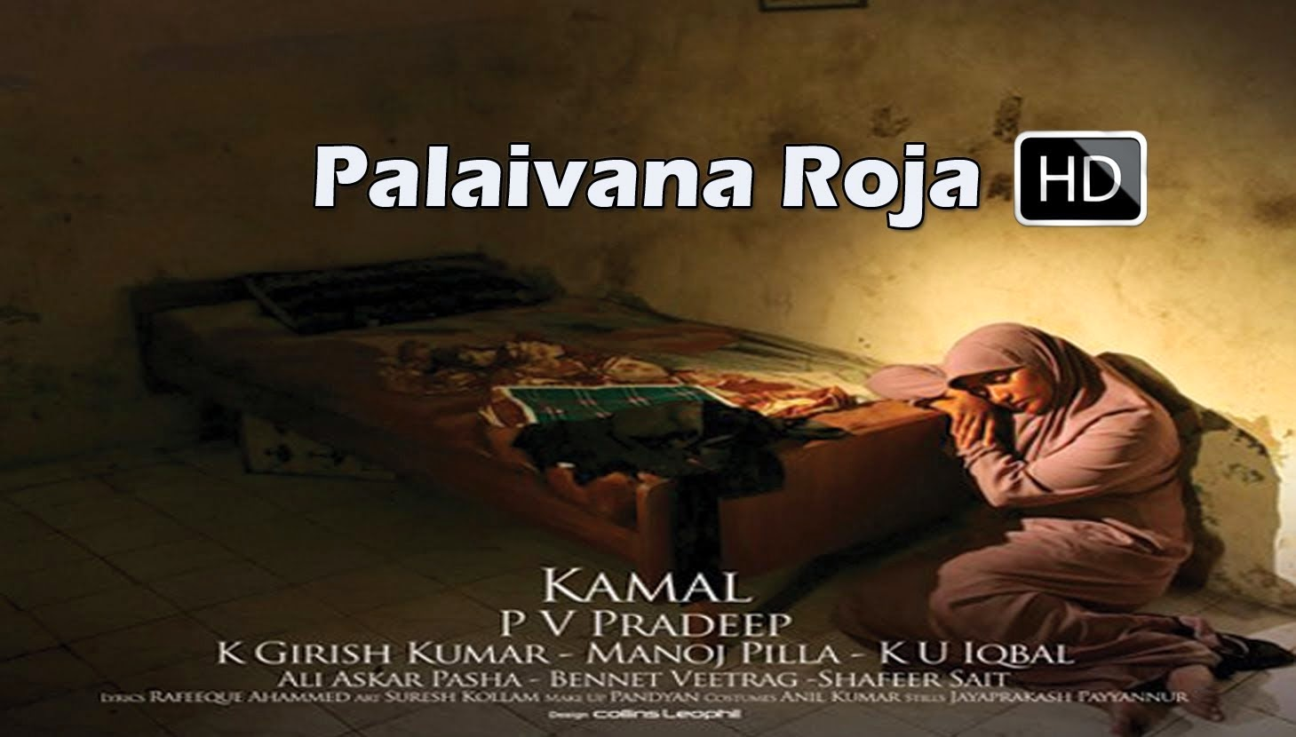 Palaivana Roja 2013 Tamil Dubbed Movie Watch Online