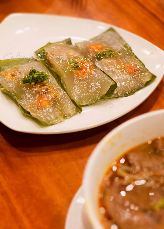 Banh Bot Loc - Vietnamese dumpling with shrimp and chicken and steamed in banana leaf