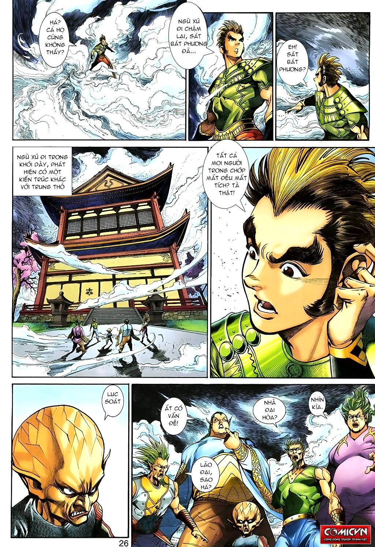 Thần binh huyền kỳ 3 - 3.5 Chapter 86 - Hamtruyen.vn