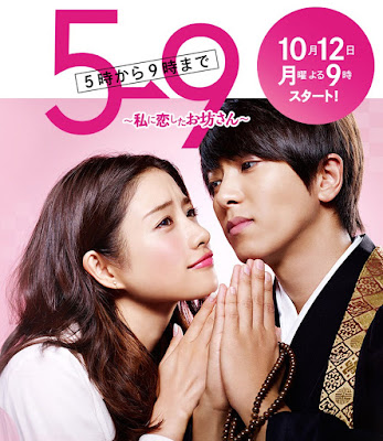 From Five To Nine Live Action Subtitle Indonesia