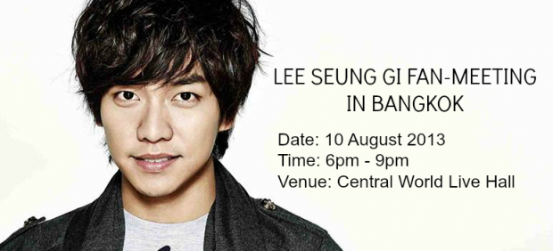 fan-meeting , lee seung gi