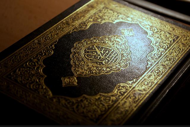 Ayat-Ayat Al-Qur'ān sebagai Ayat Cinta Pemikat Hati