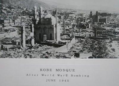 Masjid Paling Kuat Hebat Kukuh Di Jepun Japan