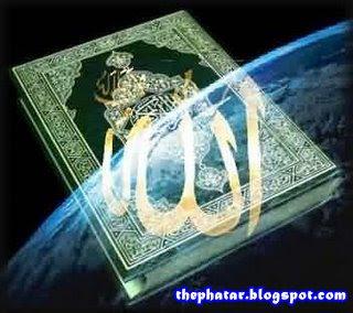 Al-Qur'an .mp3