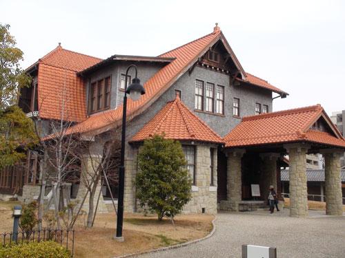 Futaba Museum, Sadayakko Kawakami