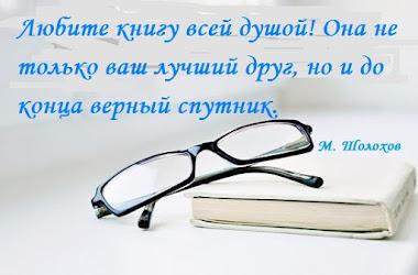 Читай