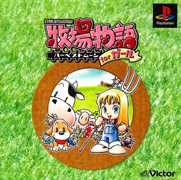 Harvest Moon : Back to Nature For Girl (PS 1) - JemberTheIsoZone
