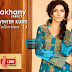 Lakhany Silk Mills Winter Kurtis Collection 2014-2015 | LSM Fabrics Fall/Winter 2014-15
