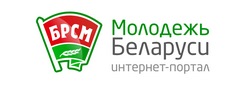 Молодежь Беларуси
