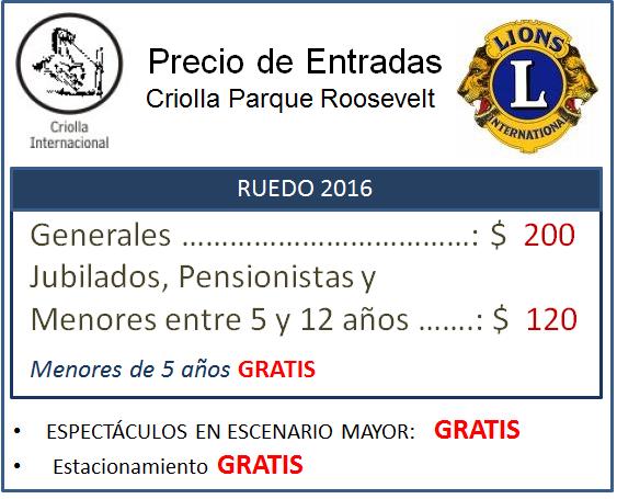 ENTRADAS 2016