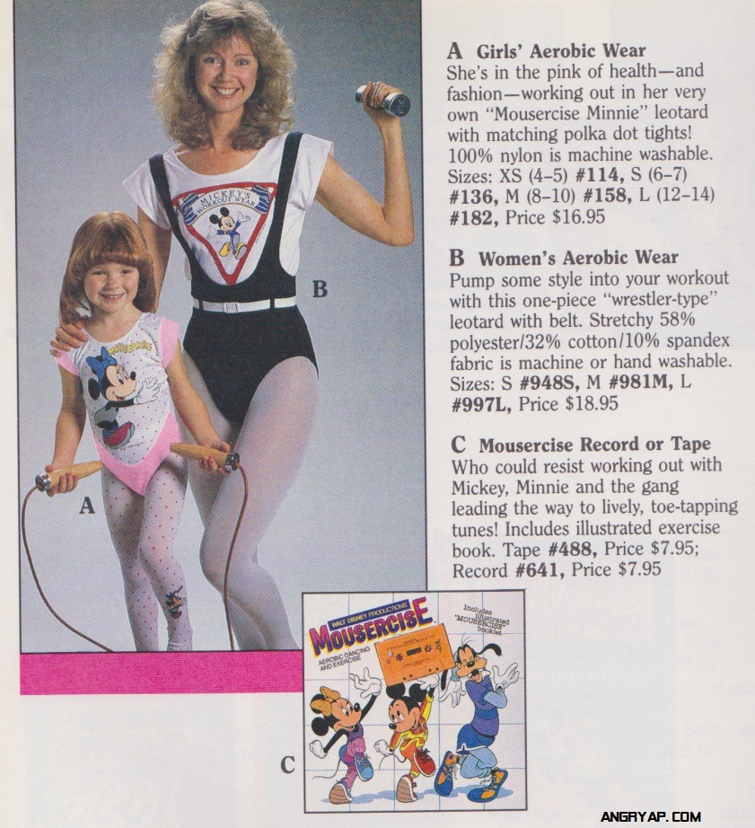 Mousercise http://angryap.blogspot.com/2011/07/9-amazingly-80s-items-from-1988-disney.html
