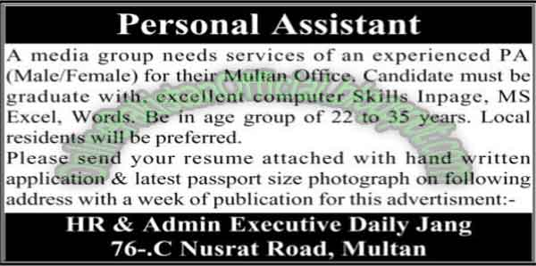 Personal Assistant jobz For A Media Group Multan