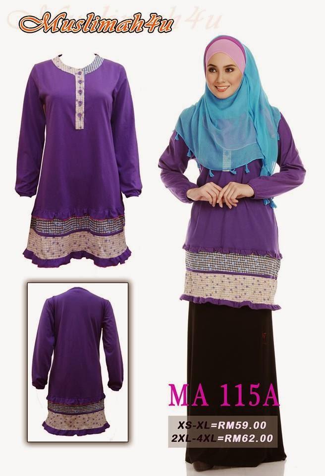 T-shirt-Muslimah4u-MA115A