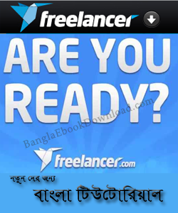 bangla freelancer