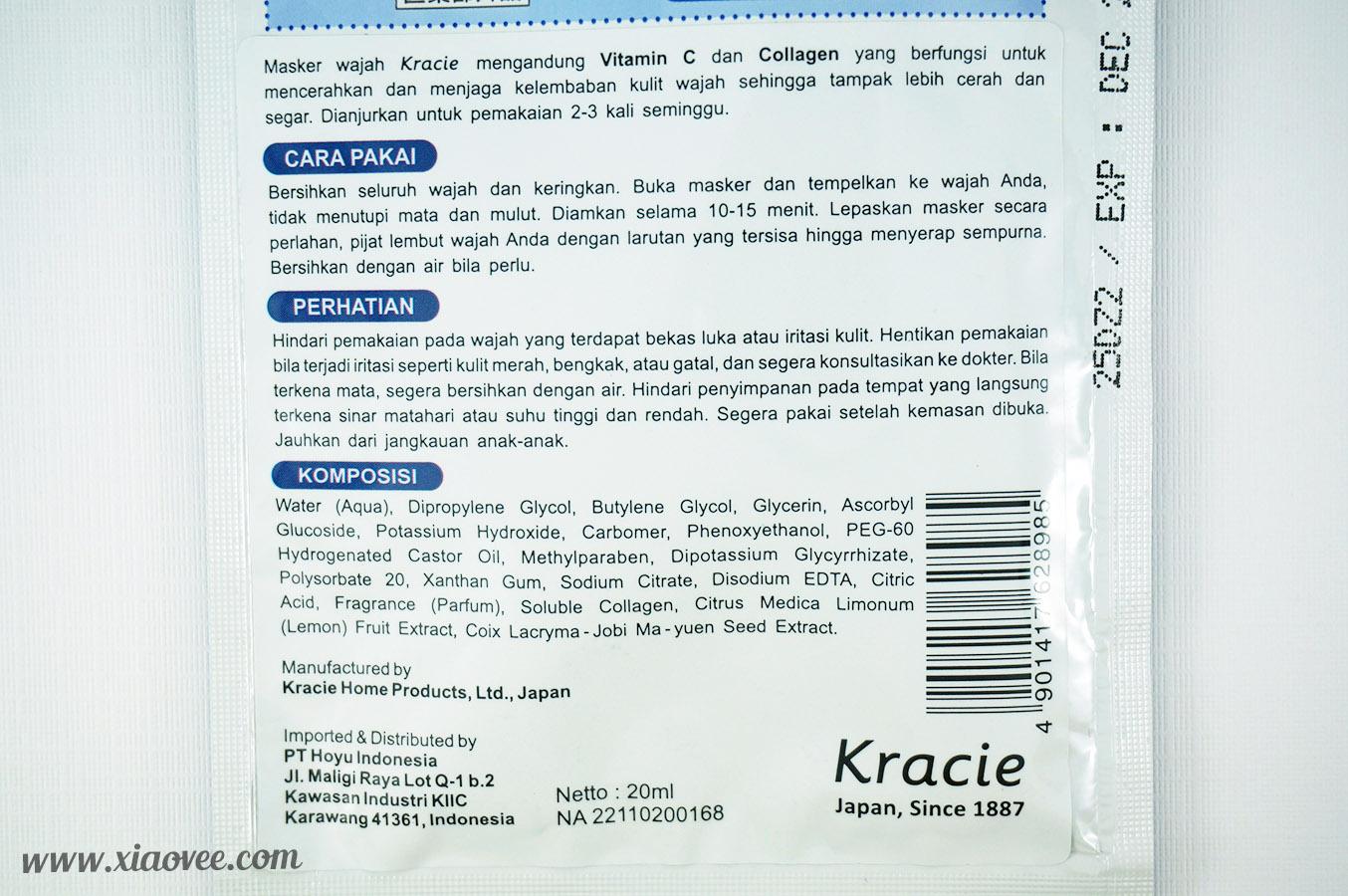 Kracie Hadabisei, Kracie Hadabisei Facial Mask, Kracie Hadabisei Sheet Mask Blue Brightening