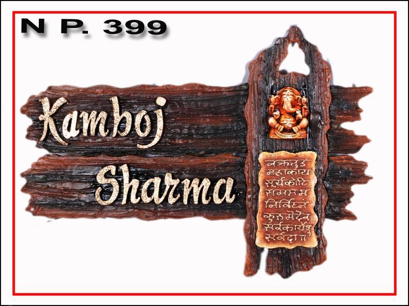 Wooden Handmade Fancy NamePlates