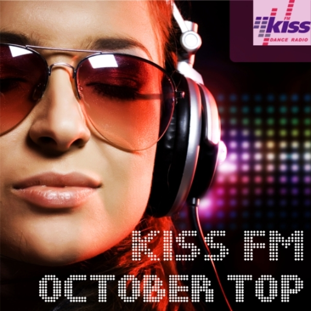 Скачать первый поцелуй mp3