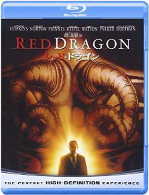 [MOVIES] レッド・ドラゴン  / RED DRAGON (2002)