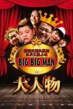 Watch Big Big Man 2011 Megavideo Movie Online
