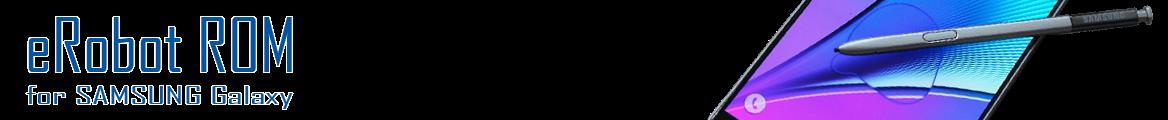eRobotROM