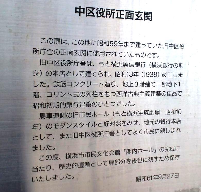 2013 横浜わが街シリーズ: No.14...