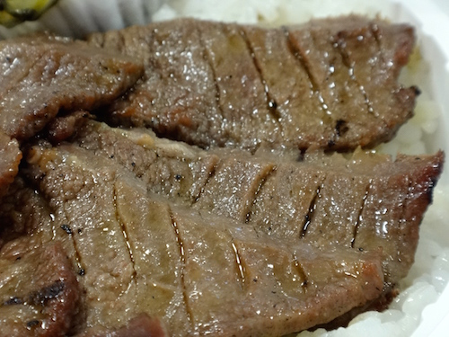 炭火焼き牛たん弁当