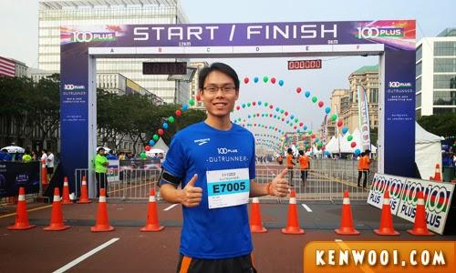 running start point