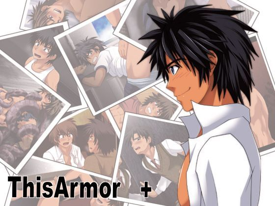 ThisArmor +
