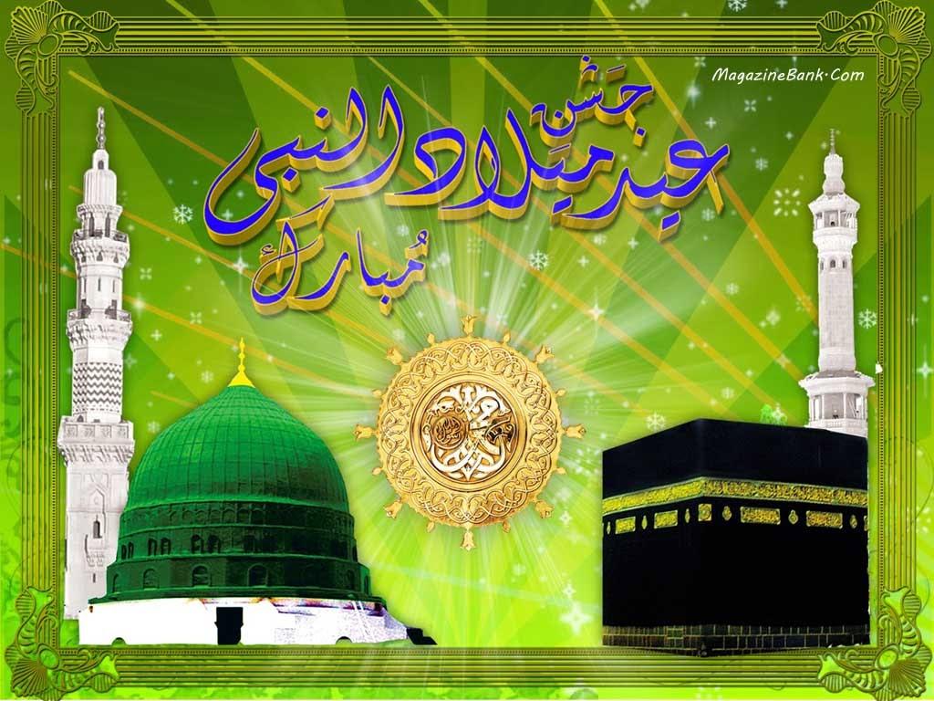Eid-Milad Un Nabi 2014 Pictures And Photos