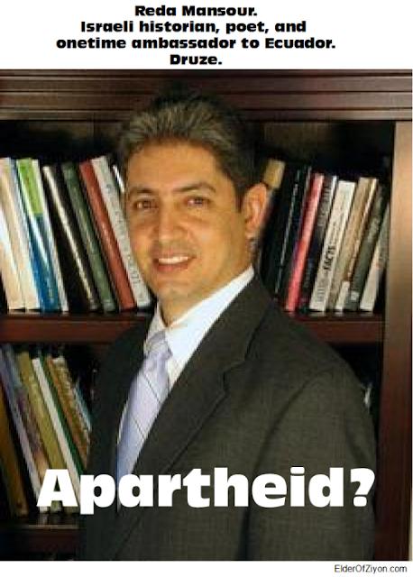 Apartheid? Mansour
