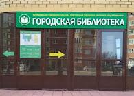 """Общайтесь с нами """"Вконтакте""""!"""