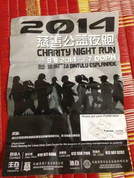 Happening in Bintulu : 2014 Bintulu Charity Night Run