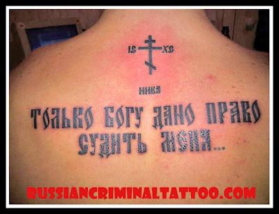 Татуировка спаси и сохрани Татуировки и их значения - тату спаси и сохрани значение
