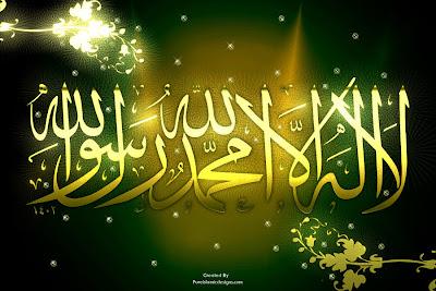 http://1.bp.blogspot.com/-vT6X_Ctijpk/UYDjCBBKHlI/AAAAAAAAAE8/gnj34lxdnJI/s1600/la_ilaha_illallah_muhammadur_rasulullah_by_zafarheena-d4kh8la.jpg